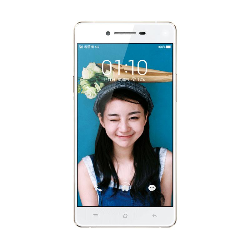 OPPO R1C冰晶白移动4G手机